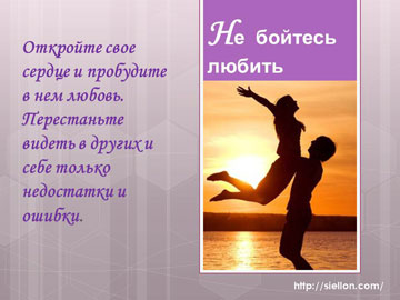 Цитаты Матери Терезы о Любви - 1