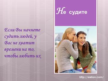 Цитаты Матери Терезы о Любви - 2