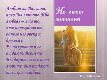 Цитаты Матери Терезы о Любви - 4