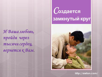 Цитаты Матери Терезы о Любви - 5