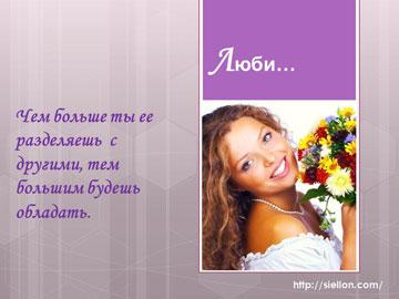 Цитаты Матери Терезы о Любви - 6