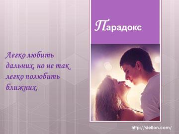 Цитаты Матери Терезы о Любви - 7