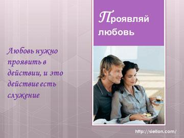 Цитаты Матери Терезы о Любви - 8