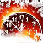 Новый год - С новым годом