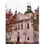 Кирилловская церковь - непростая судьба