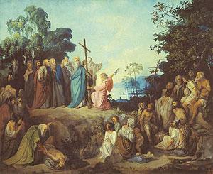 Пророчество апостола Андрея Первозванного