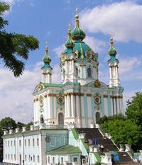Апостол Андрей Первозванный - Андреевская церковь