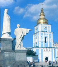 апостол Андрей Первозванный - памятник на Михайловской площади-1