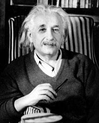 10 советов А.Эйнштейна – Совет 5