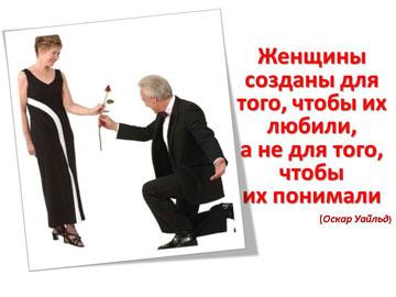 Любая женщина прекрасна - 7