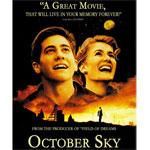 Октябрьское небо фильм о высокой мечте