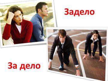 Богатый русский язык-1