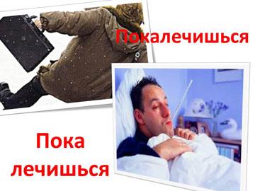 Богатый русский язык-3