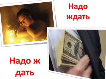 Богатый русский язык-6