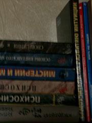 Любители книг - Разные интересы