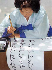 Писать от руки и каллиграфия