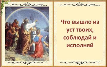 Подготовка к Новому году – Выполняем обещания_1