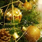 Ударная подготовка к Новому году: 17-й день Марафона