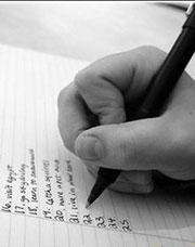 Достижение поставленных целей и ежедневное планирование - Правило 5
