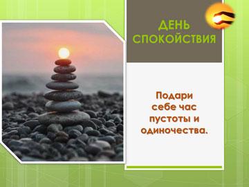 Коллаж счастья_21