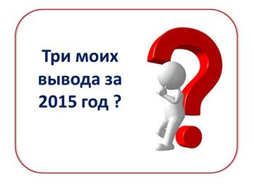 Счастье и успех в новом году - 2